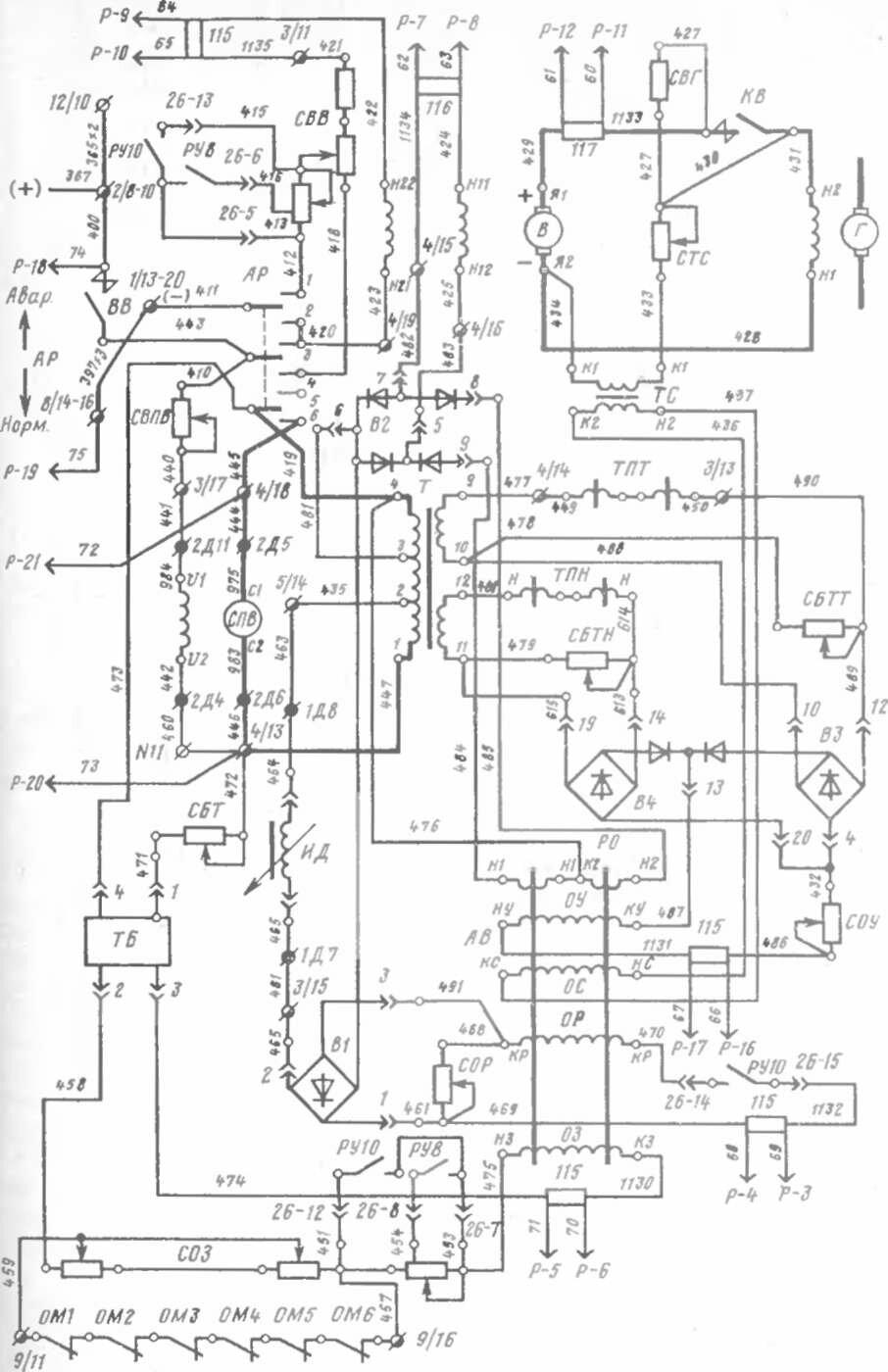 двигатель постоянного тока мн 145 схема подключения