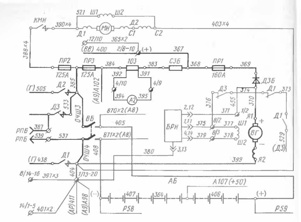 Электрическая схема узла