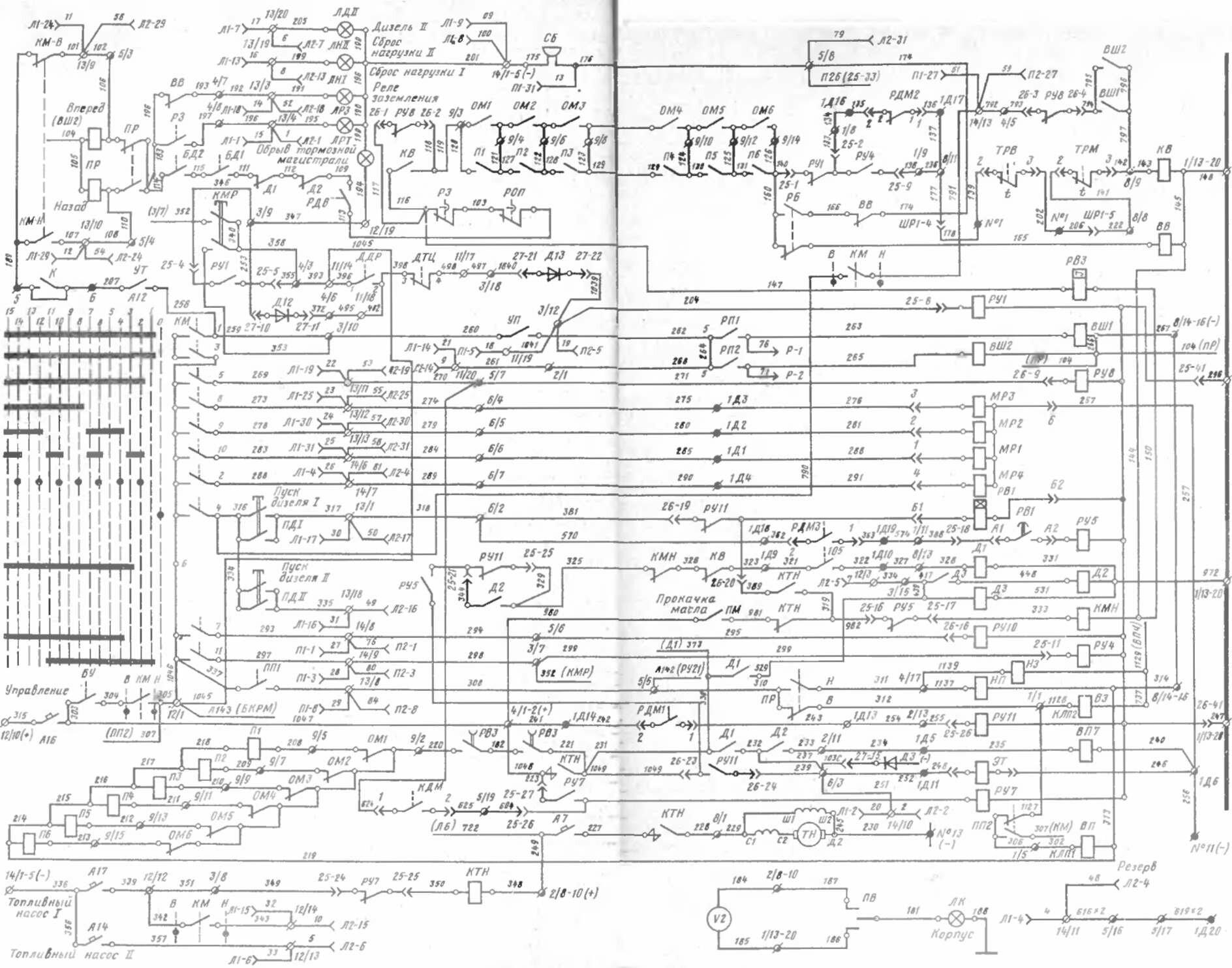 электрическая схема вл 80 р описание работы