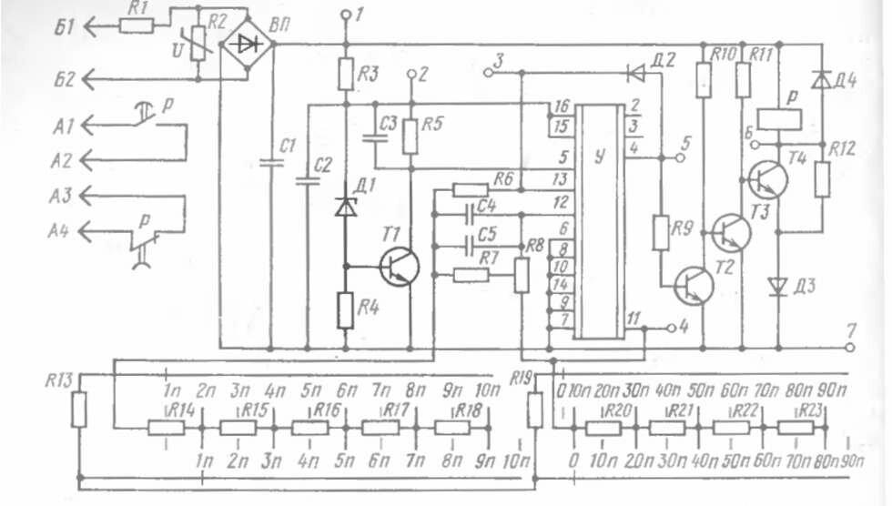 Принципиальная электрическая схема реле времени ВЛ-50.