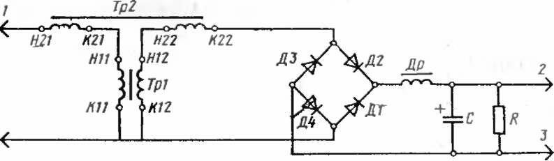 Индуктивный датчик ИД-31