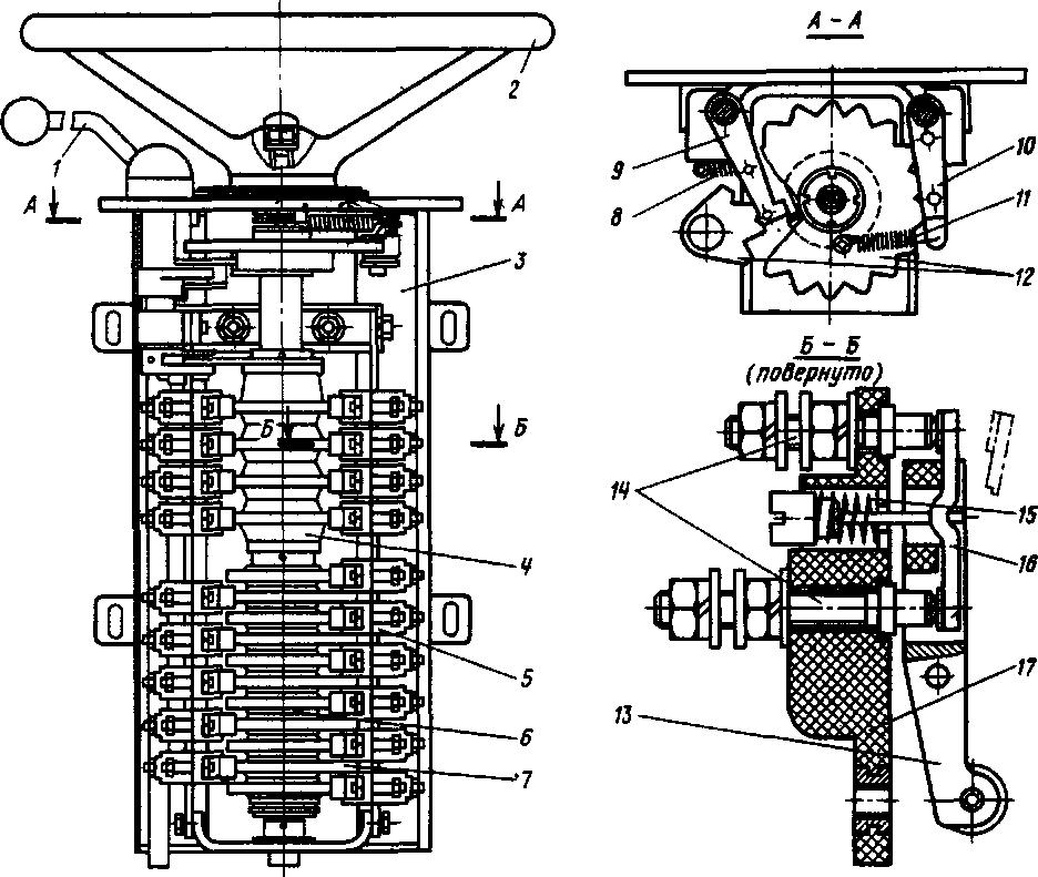 Контроллер машиниста КВ-1552