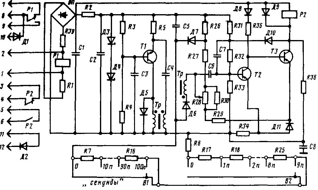 схема реле ВЛ-31