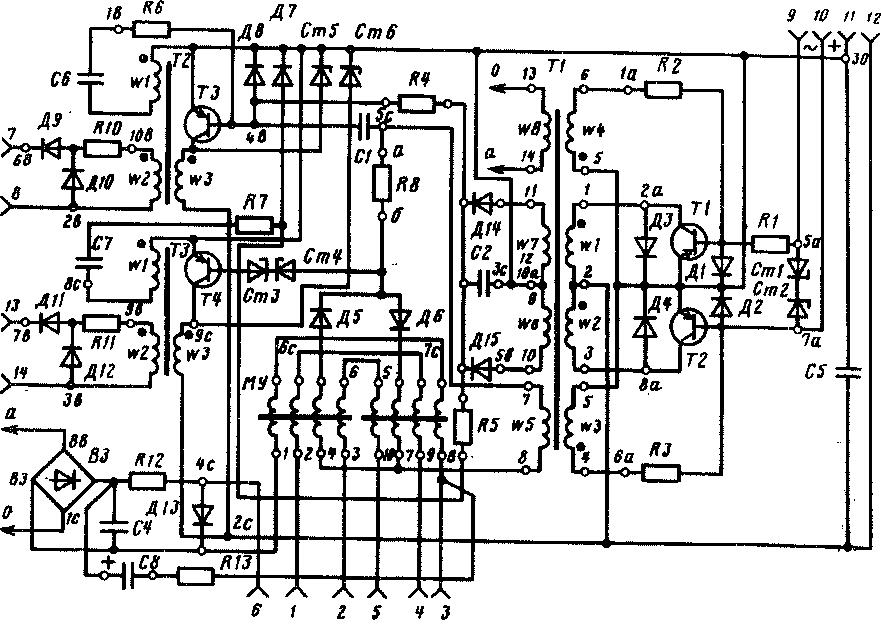 Схемы источников питания ту для резисторов рис 1 принципиальная схема бп схема блока 30.