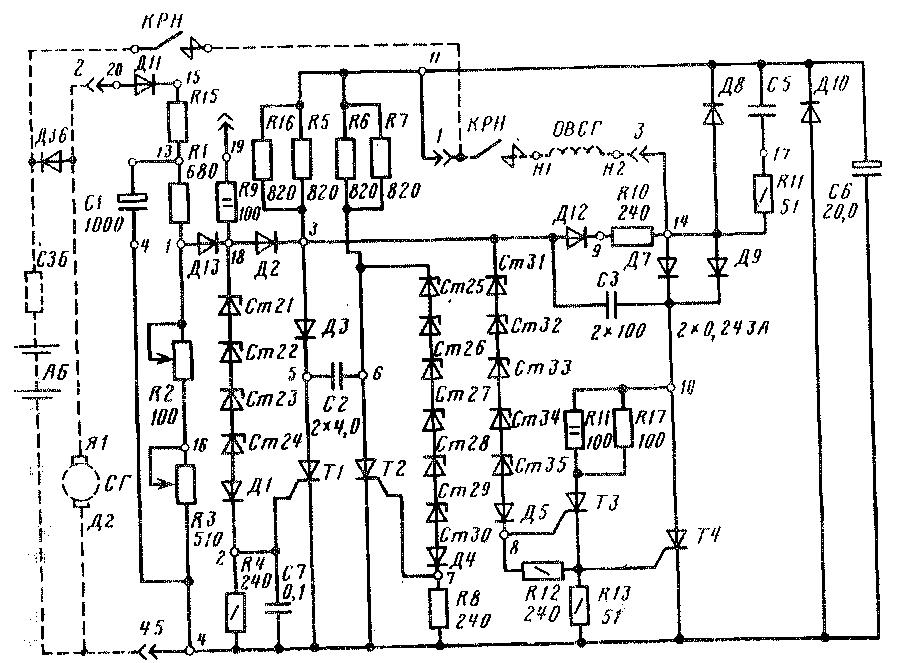 Его...  Рис. 141.  Принципиальная электрическая схема регулятора напряжения РНТ-6.