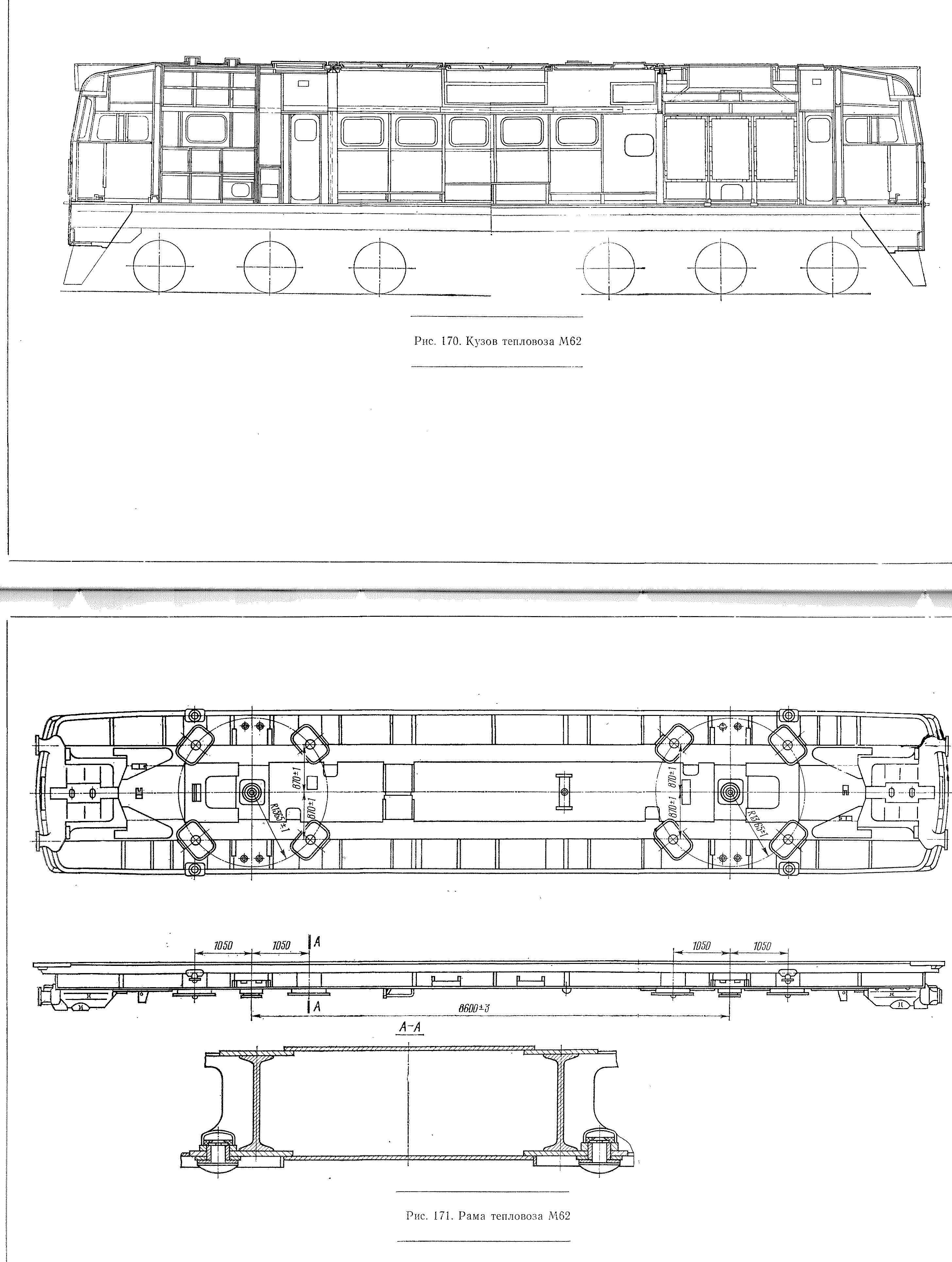 стабилизатор напряжения снпто-7-электро схема