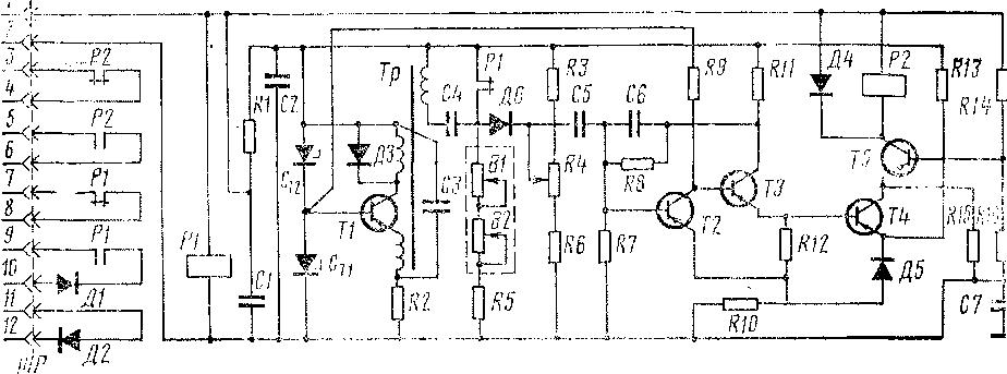 схема реле ВЛ-21;